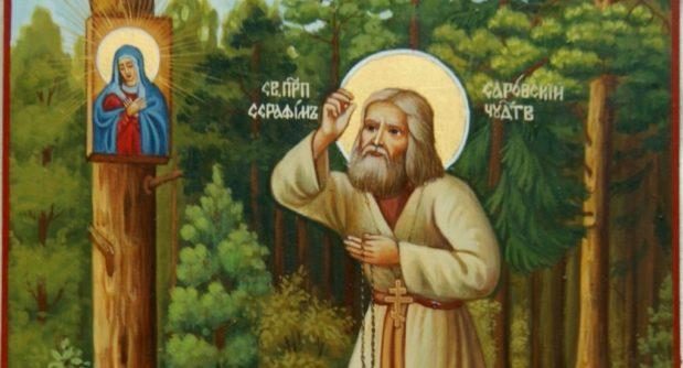 Обретение мощей прп. Серафима, Саровского чудотворца