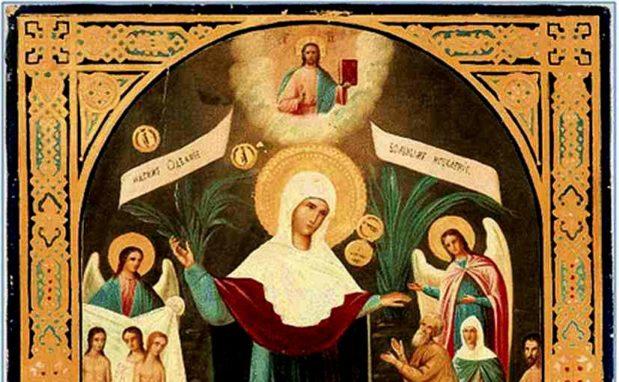 5 августа – празднование иконе Божией Матери «Всех скорбящих Радость» (с грошиками)